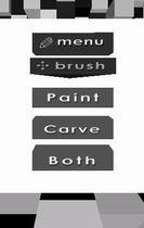 menu_brush_sub_s